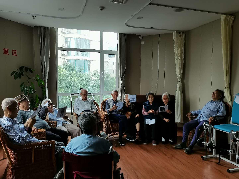 养老院日常活动