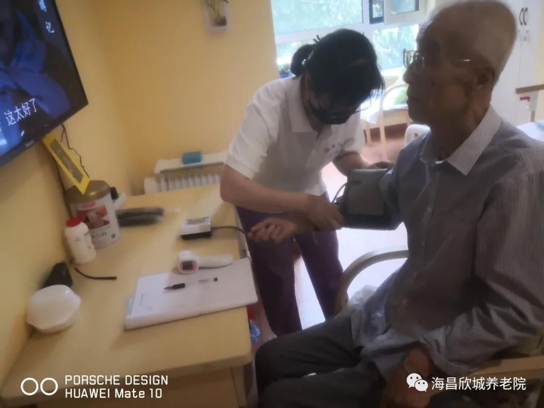 【生活常识】如何安慰老人?