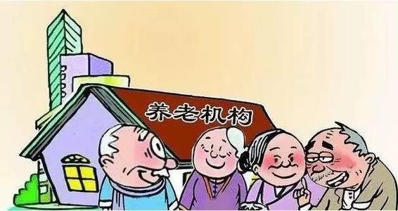 大连养老中心告诉您老年人精神不好哪些原因?