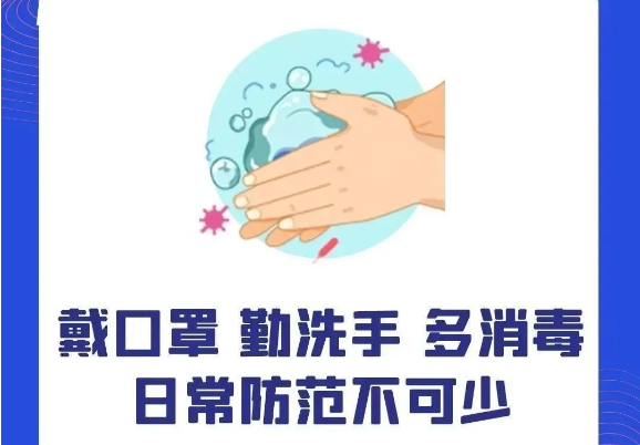 【院内防控】海昌欣城养老院里的疫情防控