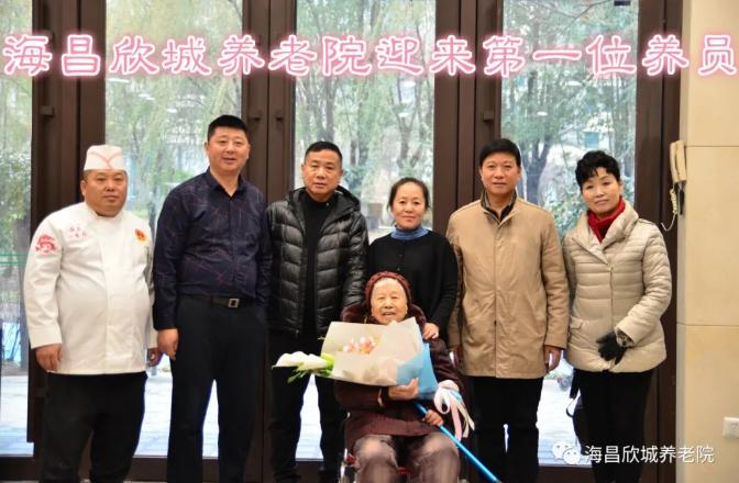 【人物讲述】海昌欣城养老院的《老党员》张奶奶